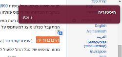 google-translate-ubuntu-desktop-example